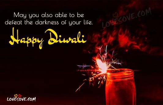 happy diwali shayari photo, wishes Hindi shayari two lines Diwali, wishes u happy diwali shayari, Happy Diwali Shayari 2019 Wishes SMS Greetings Quotes