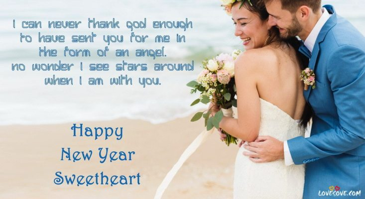 romantic new year wishes for boyfriend, happy new year wishes messages for girlfriend, new year wishes for girlfriend 2020, romantic new year status, happy new year message in hindi, new year love sms, new year shayari, new year sms in hindi,