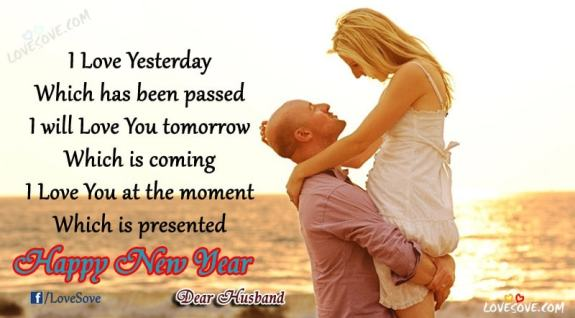 New Year Love Cards, Romantic New Year Messages for Lovers, New Year Love Messages for Him, new year wishes for loved one, romantic new year wishes for boyfriend, happy new year message in hindi, new year love sms, new year shayari, new year sms in hindi, Happy New year Wishes Images For Lovers, New Year Shayari, Nav vars Ki Shubhkamnaye, Happy New Years Wallpapers For Family & Friends, Happy new Years Status Image For WhatsApp, New year Images For Facebook, Happy New Years 2018 Wishes Images, happy new year , New Years Wishes In Hindi For WhatsApp Group