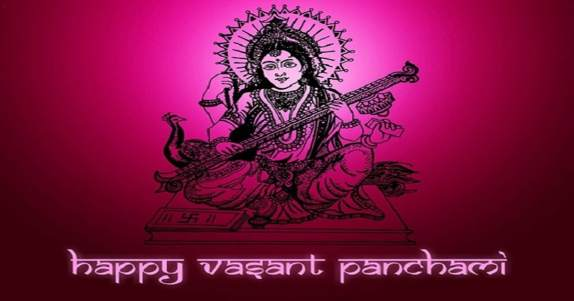 Happy Vasant Panchami 2018 Wishes, Messages, Shubhkamnaye, Images, Happy Basant Panchmi Wishes In Hinglish, basant panchami 2018 wishes, sms, greetings, images, quotes, whatsapp, facebook, messages, basant panchmi wishes for family & friends, basant panchmi wishes images for whatsapp status