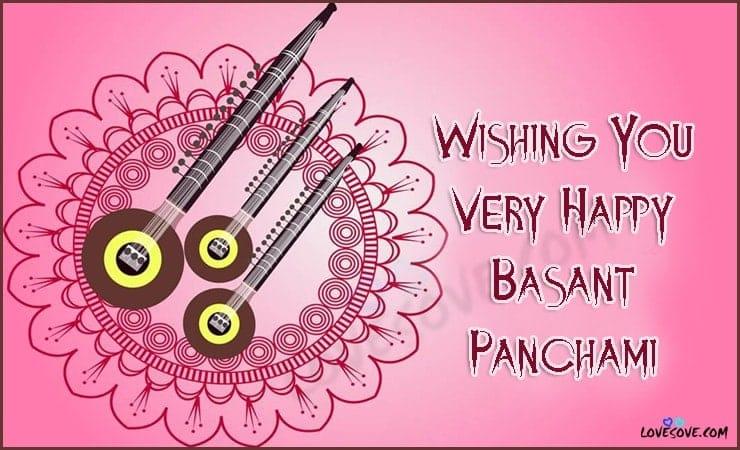 happy basant panchmi 2020, happy basant panchmi 2020 image, happy basant panchmi image, happy basant panchmi status, happy basant panchmi wishes, happy basanta panchami image, happy vasant panchami, thought on basant panchami Hindi, vasant panchami best images, vasant panchami 2020 shubhkamnaye image, vasant panchami in hindi, vasant panchami quotes in hindi, vasant panchami status in hindi, Vasant panchami subhkamna in hindi, vasant panchami wish 2020 image, happy बसंत पंचमी इन हिंदी 2020, बसंत पंचमी 2020 की शुभकामनाएं