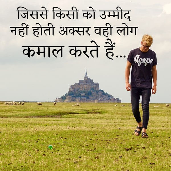 best suvichar pic, best suvichar in hindi image, best suvichar hindi status, beautiful suvichar in hindi hd images