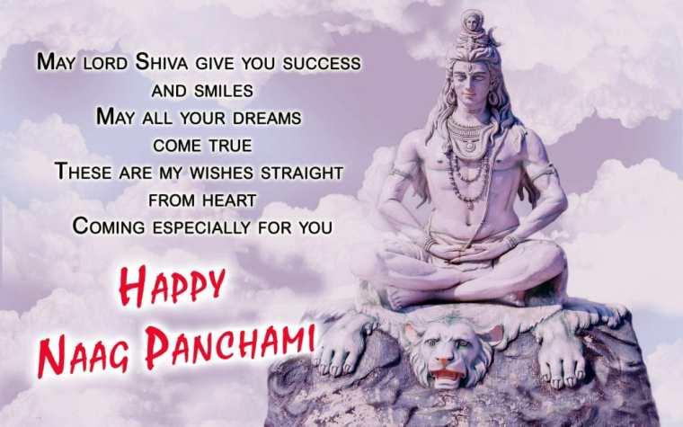 happy nag panchami images new 2019, happy Nag Panchami wishes