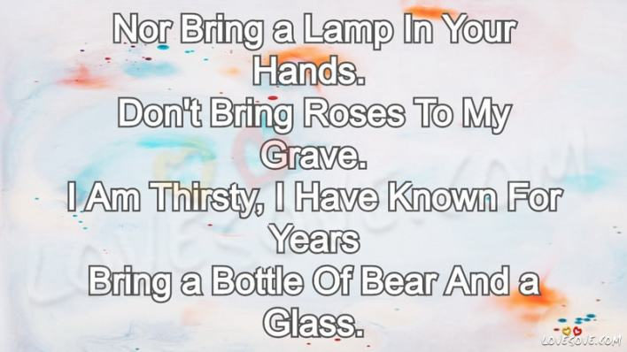 not bring lamp in your hands LoveSove - scoailly keeda