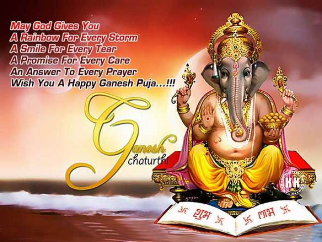 quotes on lord ganesha, Images for ganesh chaturthi quotes, ganesha motivational quotes, ganesh quotes life, inspirational quotes on lord ganesha