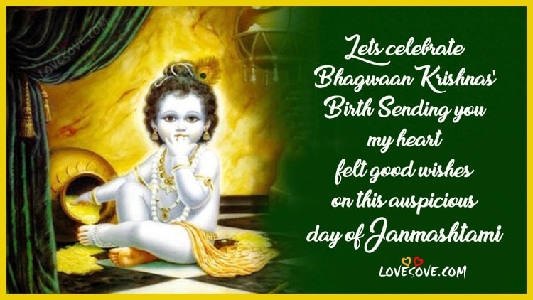 happy janmashtami, janmashtami sms, janmashtami wishes, Janmashtami Pictures & Images For Facebook, Images for happy krishna janmashtami