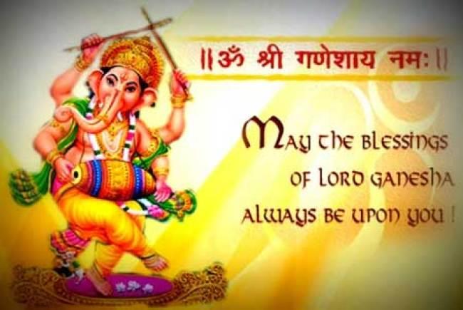 ganesha motivational quotes, ganesh quotes life, inspirational quotes on lord ganesha, lord ganesha blessing quotes, lord ganesha quotes