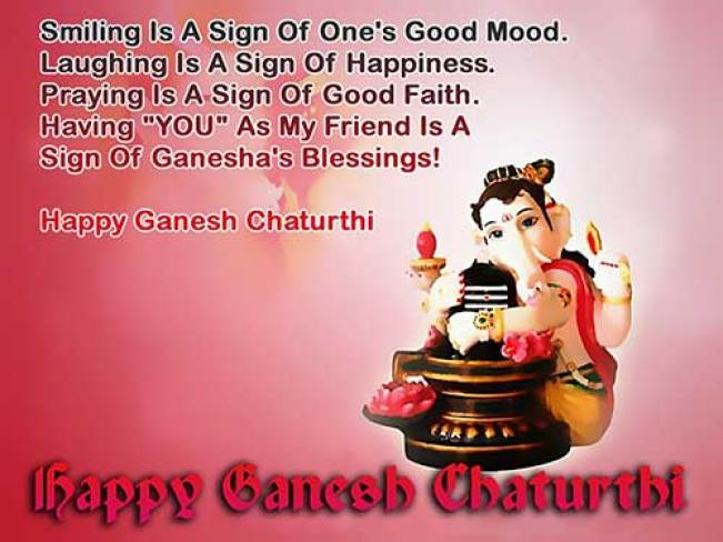 Ganesh Chaturthi Wishes, ganesh chaturthi 2019, ganesh images, lines for ganesh chaturthi