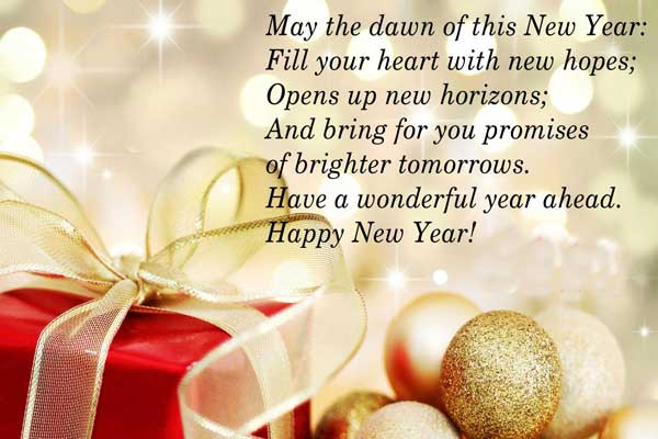 new year quotes in english 2020, happy new year 2020 wishes quotes, happy new year 2020 shayari english, happy New year lovesove, Happy new year quats lovesove.com, Happy new year shayari, happy new year wishes, lovesove happy new year, new year english shayari, new year sayri in english, new year shayari image english