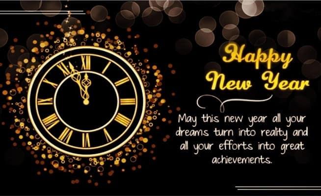 happy new year 2020 english shayari images download, happy new year 2020 love shayari, happy new year 2020 shayari images, happy new year best shayari