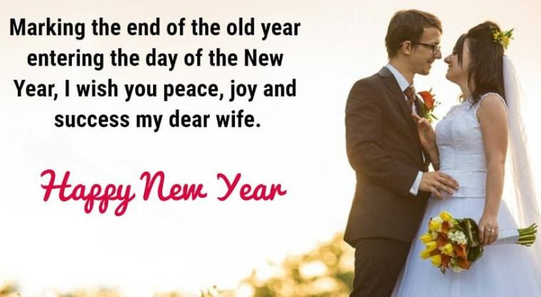 happy new year msg for wife in hindi, new year love sms for wife, new year msg for husband in hindi, new year msg in hindi for husband, new year shayari for husband, new year wish to wife in hindi