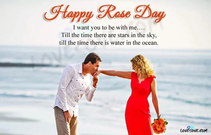rose day shayari, happy rose day, happy rose day shayari, red rose shayari in english, rose day quotes, rose day status, rose day two line shayari, rose day lines in hindi, rose day my jaan, happy rose day images with quotes, happy rose day meri jaan images, quotes on rose day, red rose image shayari, rose day romantic shayari, rose day shayari for girlfriend in hindi, rose day status 2 line, rose day wallpaper, best wishes for rose day in hindi, happpy rose day cute status, happy rose day 2 lines, happy rose day 2020 hd photo