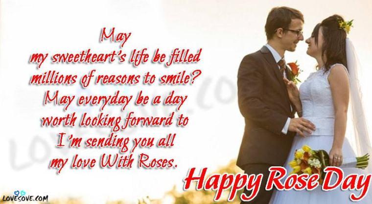 rose day shayari, happy rose day, happy rose day shayari, red rose shayari in english, rose day quotes, rose day status, rose day two line shayari, Rose day shayari, rose day shayari image, rose day special shayari, rose sad shayari, happy rose day 2 line status, happy rose day jaan, happy rose day quotes, happy rose day sms 2020, rose day 2 line shayari, rose day pic, Rose day shayri, rose shayari in english
