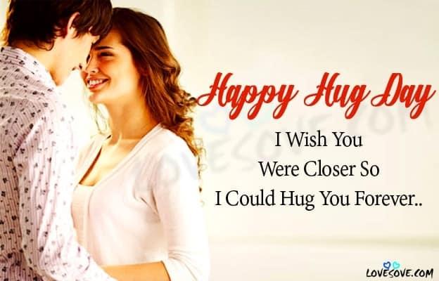 hug day quotes, hug day quotes in hindi, hug day shayari in hindi, hug day shayari with image, hug day sms in hindi for girlfriend, hug day status, happy hug day image in hindi, happy hug day photo, happy hug day quotes, happy hug day shayri, happy hug day shyari, Hug day, hug day hindi quotes, hug day image shayari, hug day msg in hindi, hug day sayari