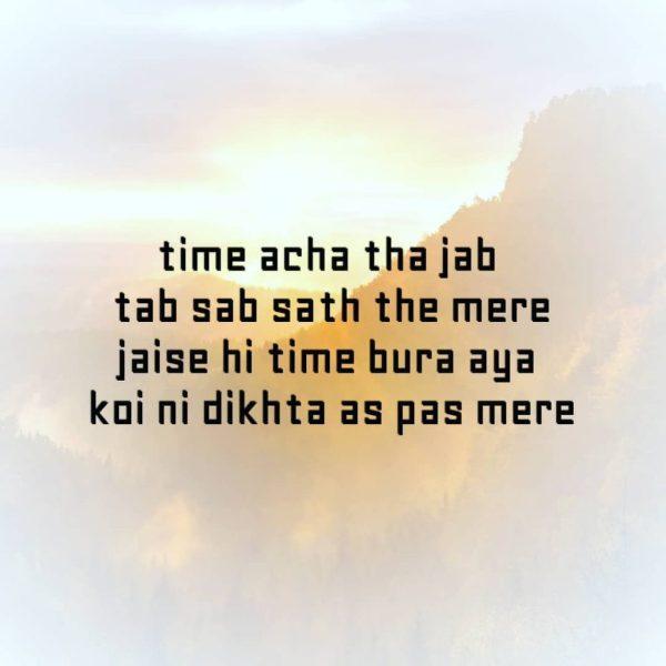 Best Sad Shayari Pictures in Hindi, Best sad shayari pictures in hindi, line sad status lovesove