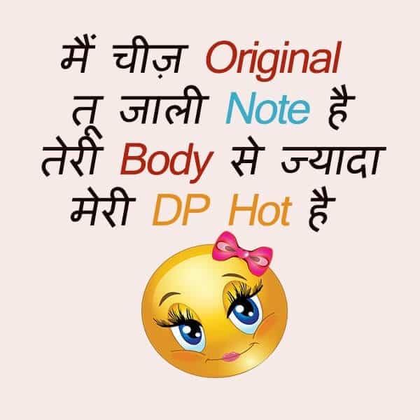 attitude in hindi, best attitude status, whatsapp status attitude, short attitude status, attitude short status, cool attitude status