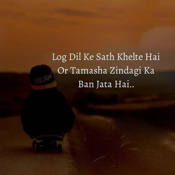 Hindi Sad Love Shayari Images, Hindi Dard Shayari Images