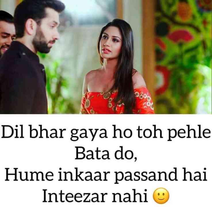 breakup shayari, whatsapp status sad, heart touching shayari of a love, heart touching shayari in hindi for girlfriend, heart touching shayari for girlfriend, very heart touching sad quotes in hindi, heart touching lines,