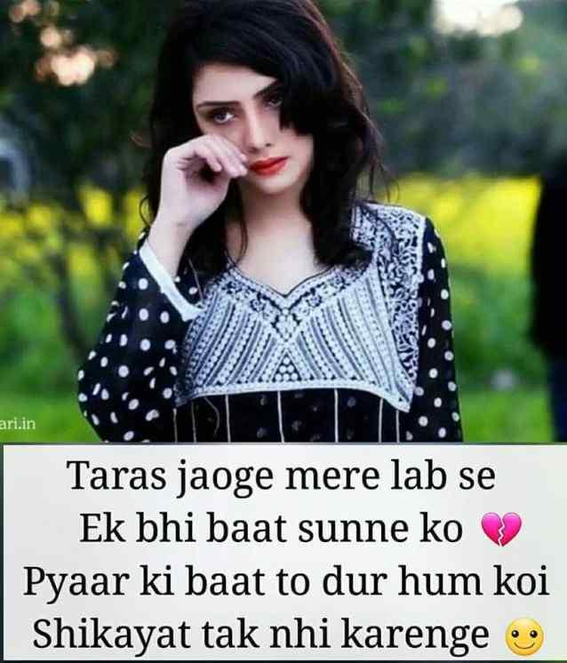 heart touching shayari for girlfriend, very heart touching sad quotes in hindi, heart touching lines, heart touching shayari for gf, heart touching emotional friendship shayari, heart touching love shayari in hindi