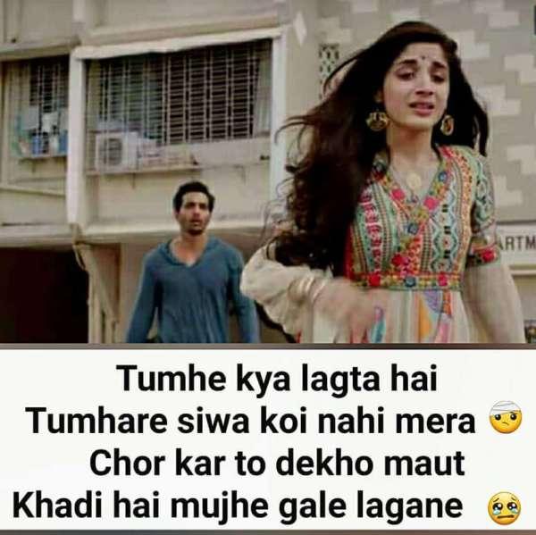 heart touching punjabi shayari, shayri broken heart two lines, love heart touching shayari, heart touching lines in hindi, heart touching sad shayari, heart touching status hindi, heart touch shayari