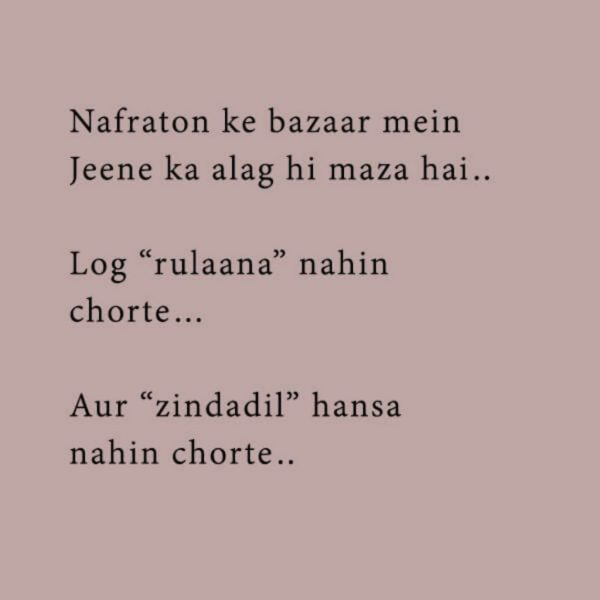 sad status about life, life sad status, sad life status hindi, sad status about life in hindi, life sad status in hindi, sad life status