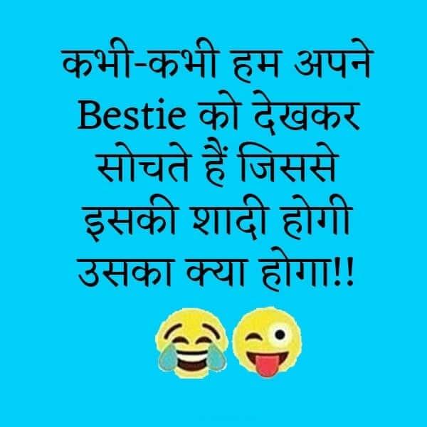 dosti quotes in hindi, dosti shayari image, dosti quotes, dosti quotes hindi, dosti image