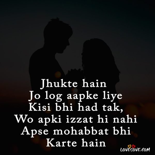 love messages for her from the heart, sweet love messages to your girlfriend, love messages in hindi, short love messages, Romantic Love Messages