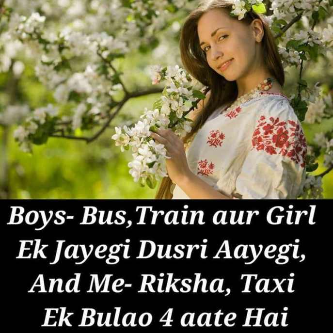 Best Girly Status in Hindi, Cool Stylish Romantic Status for Girls, Best attitude girl images, attitude lines, smile attitude status