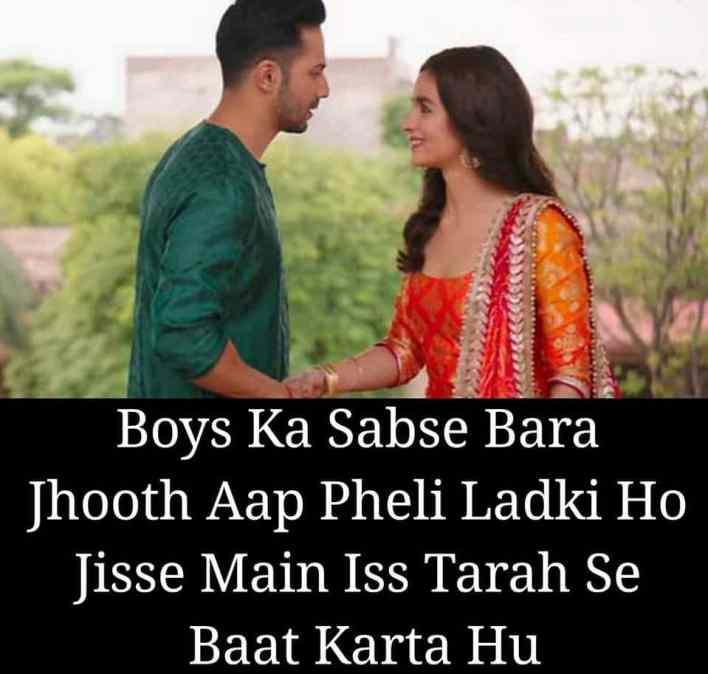 attitude status for boys, attitude shayari, attitude quotes for girls, attitude status hindi, attitude lines, smile attitude status,