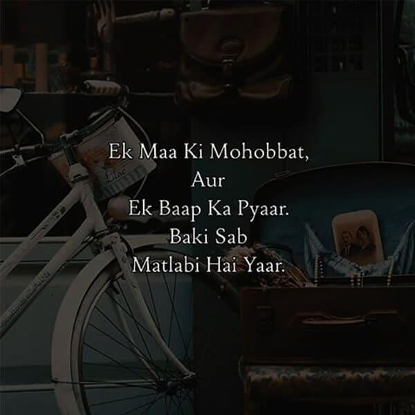 Maa papa status, maa papa quotes, love u maa papa status in hindi, maa papa status in hindi