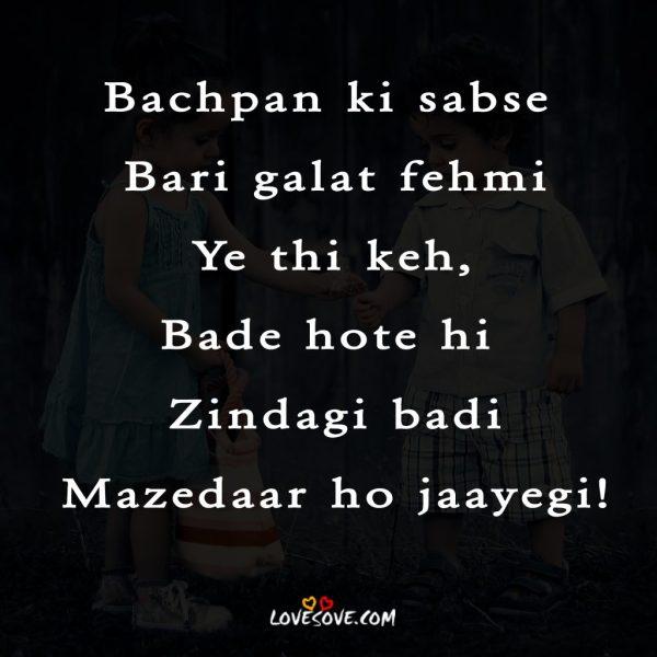 latest suvichar in hindi, hindi suvichar list, suvichar hindi me, suvichar image, anmol suvichar image, sad zindagi status in hindi, happy life status in hindi