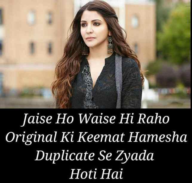 attitude in hindi, girls attitude pics, girls attitude images, girly attitude status in hindi, Attitude Status For Girls, Girly Attitude Quotes, attitude smile status, best attitude quotes images in hindi