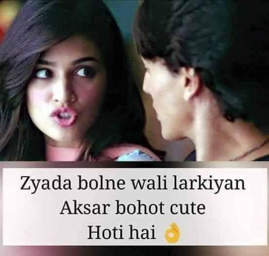 shayari for girls, attitude lines, smile attitude status, best attitude lines, girly attitude status in hindi, Attitude Status For Girls, Girly Attitude Quotes