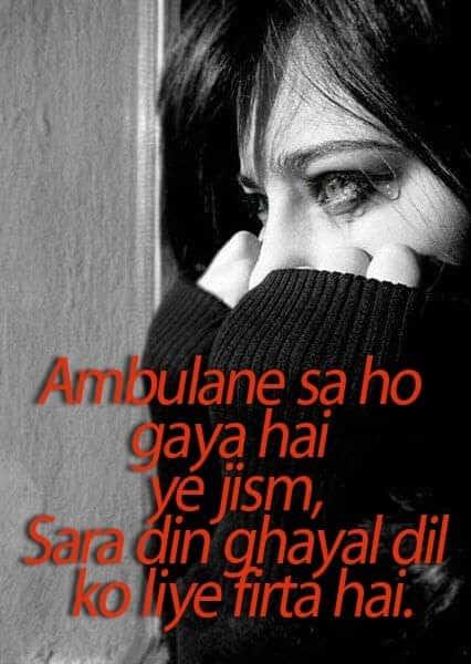 Heart touching sad status in hindi, sad lines for love in hindi, sad picture, 2 line sad status