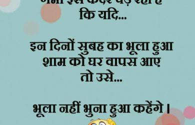 dear future wife funny