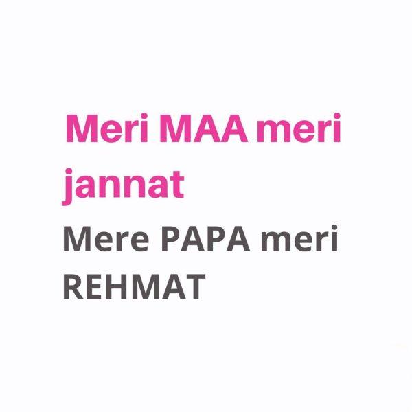 mom dad status, mom and dad status, mom dad status in hindi, shayari for mom and dad in hindi, mom dad shayari, love u mom dad status, mom dad love status