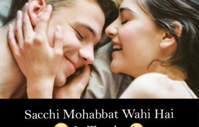 very sad hindi shayari