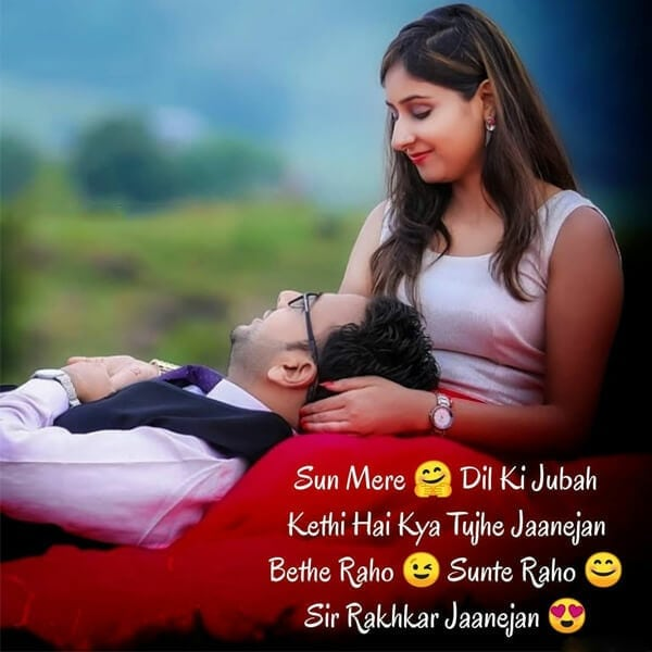 Best Love Quotes in Hindi For Couples, Most Touching Love