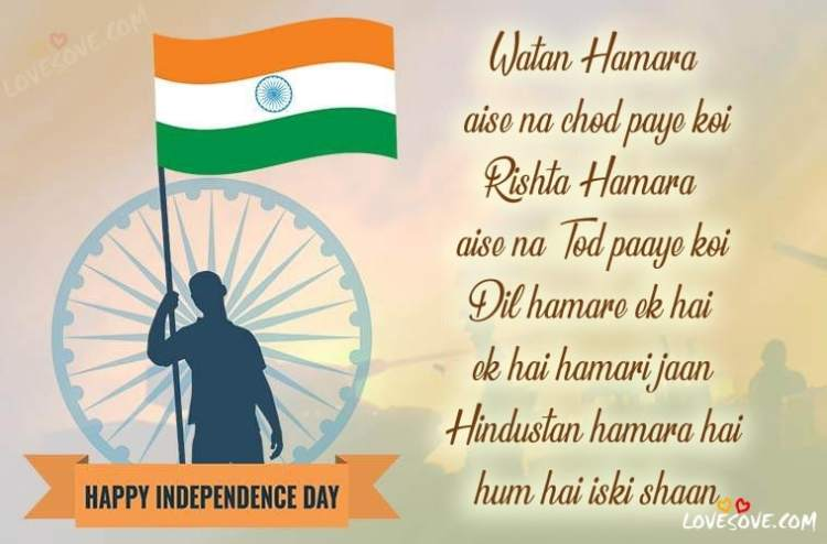 independence day quotes in hindi, independence day status for facebook, independence day hindi status, independence day status in hindi