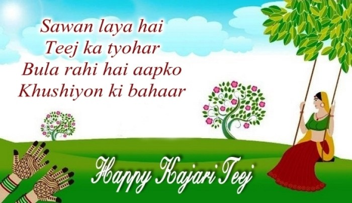 Teej festival quotes in hindi, teej quotes in hindi, teej invitation messages in hindi, hariyali sms in hindi, Kajari Teej Messages