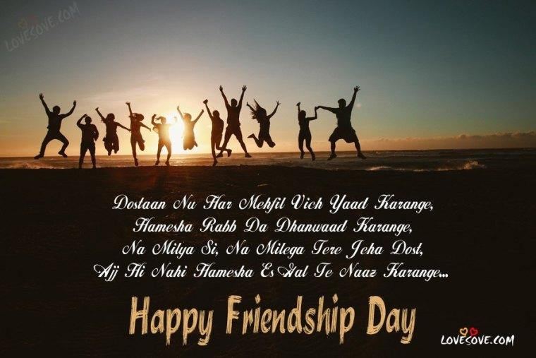 friendship quotes in punjabi for facebook, friendship quotes in punjabi in english font