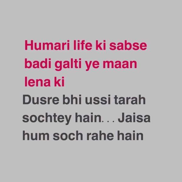 life status, status on life, status for life, Life status