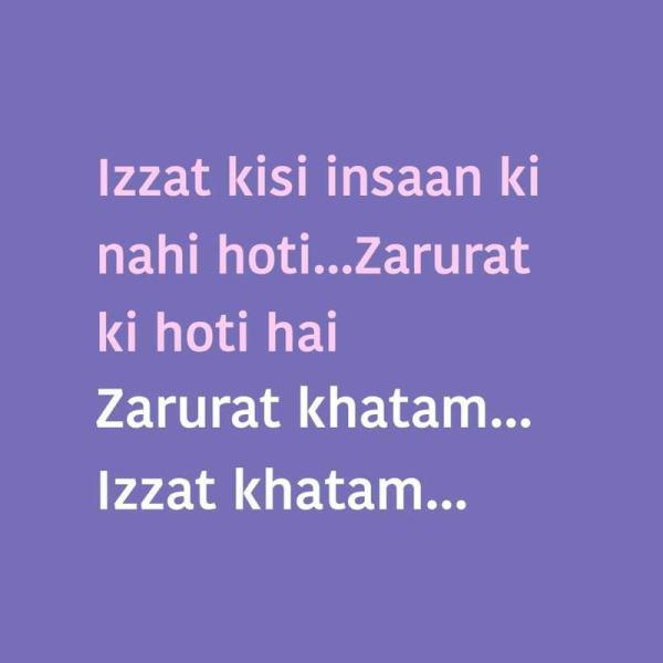 Life status, status about life, status life, status of life, real life status