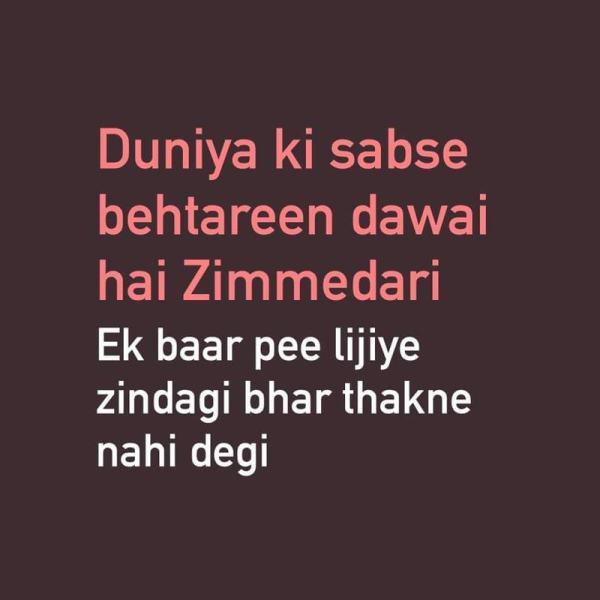 status on life in hindi, Life status in hindi, status for life hindi, hindi status life, Life status hindi
