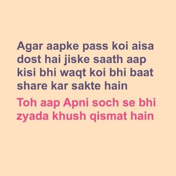 status about life in hindi, status in hindi on life, lifestyle status in hindi, real life status in hindi, happy life status hindi