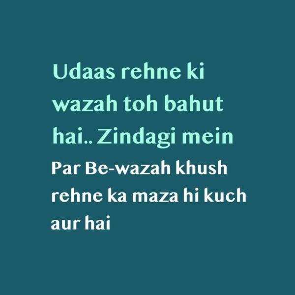 happy life status hindi, new life status in hindi, enjoy life status in hindi, status in life hindi, best status in hindi for life