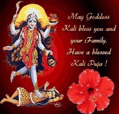 Happy kali chaudas wishes, maa kali status, jai maa kali status in hindi, mahakali status, kali puja status