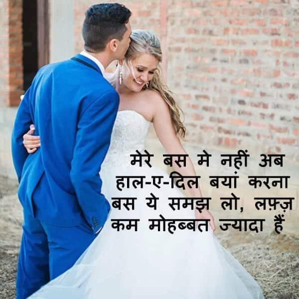 love letter in hindi, love shayari two line, sweet love sms in hindi, shayari love hindi, love status hindi 2 line, 2 lines love shayari, true love quotes in hindi, heart touching love shayari in hindi, sweet love sms hindi girlfriend