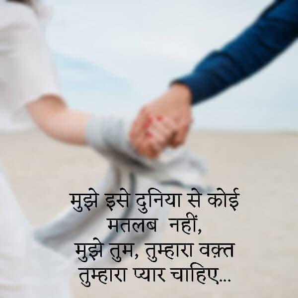 2 line love status in hindi, love romantic shayari, love sms in hindi for girlfriend, love sms hindi, love status in hindi for girlfriend, sweet love letter for girlfriend in hindi, heart touching love shayari in hindi for girlfriend, love sayari, shayari on love, hindi love shayari