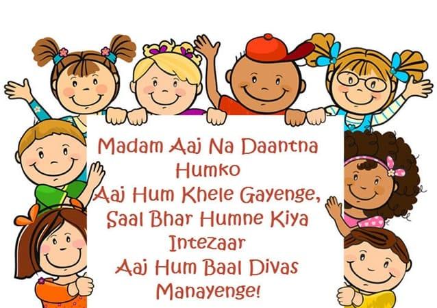 children's day images in hindi, Happy Children's Day Quotes, happy children's day quotes for adults, children's day quotes in english, children's day quotes funny, children's day quotes by nehru, children's day quotes from teachers, quotes on Children day, Famous Children's Day Short Quotes